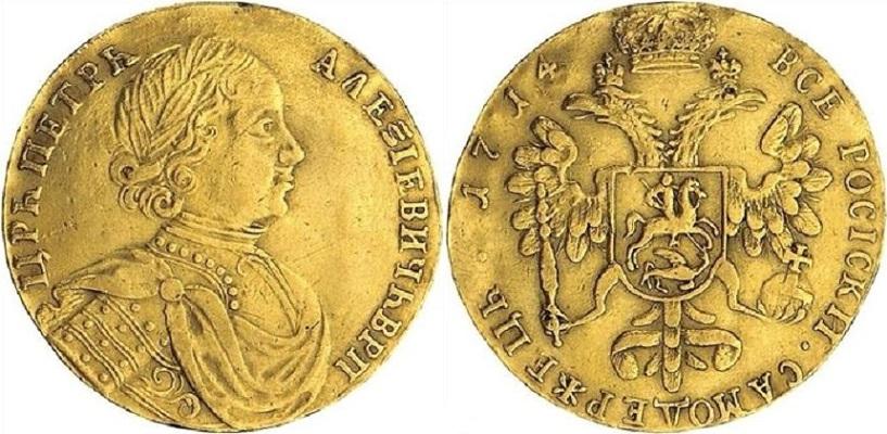 chervonec-1714-goda