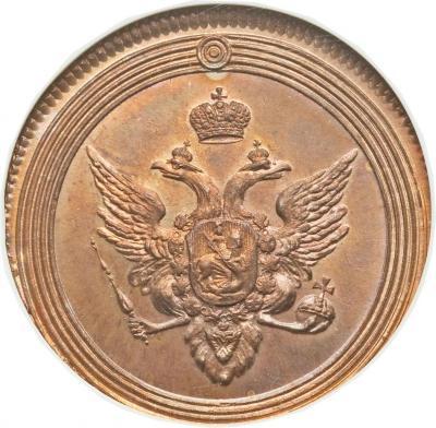 Монета 1 копейка 1802 года Александра I (новодел, орел на аверсе, пробная) - аверс