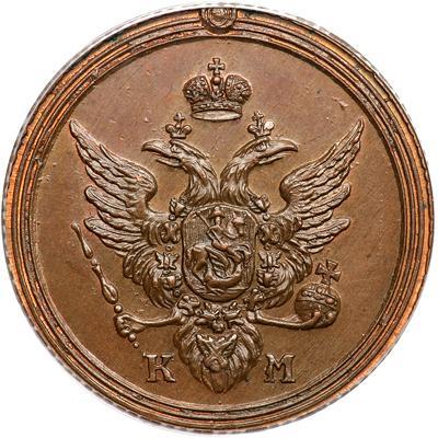 Монета 1 копейка 1804 года Александра I (новодел, буквы «КМ») - аверс