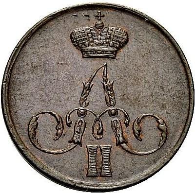 Монета 1 копейка 1857 года Александра II (буквы «ЕМ») - аверс