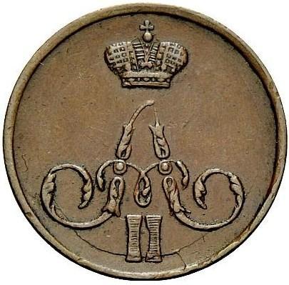Монета 1 копейка 1858 года Александра II (буквы «ЕМ») - аверс