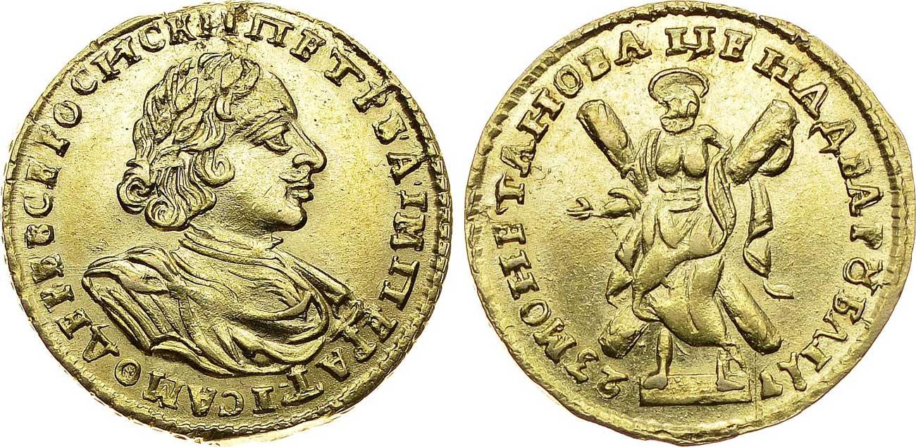 2 рубля 1723 года
