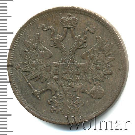 Монета 5 копеек 1865 года Александра II (буквы «ЕМ», Св. Георгий без копья) - аверс