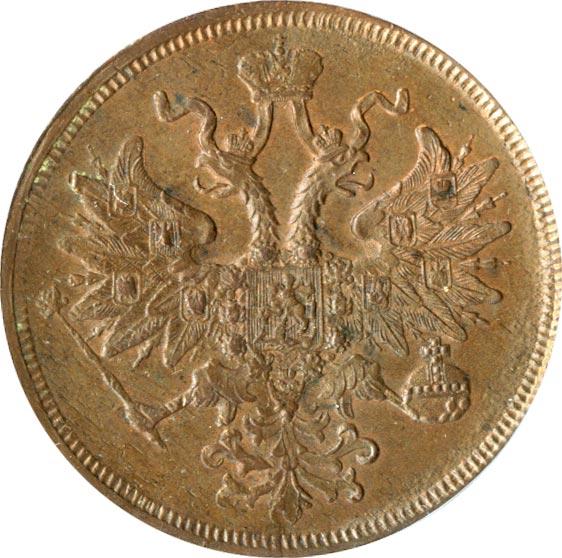Монета 5 копеек 1864 года Александра II (буквы «ЕМ», Св. Георгий с копьем) - аверс