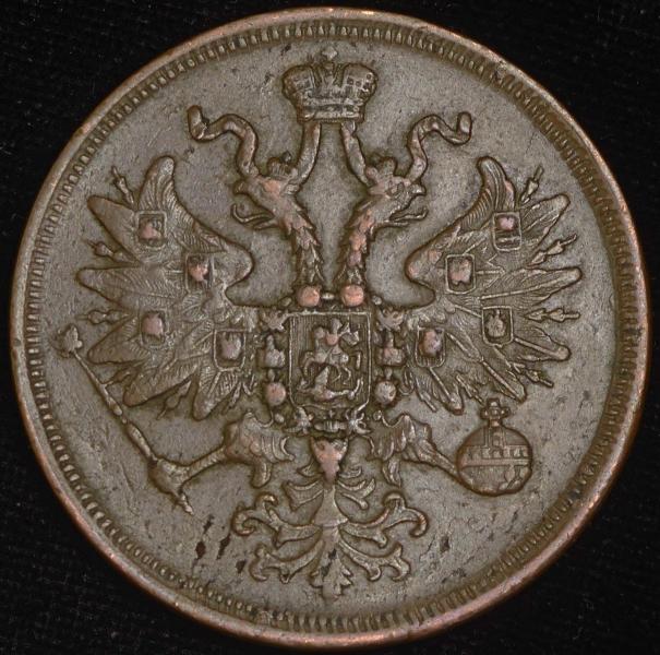 Монета 5 копеек 1859 года Александра II (буквы «ЕМ», Св. Георгий без копья, орел 1858-1867) - аверс