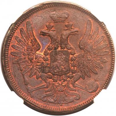 Монета 5 копеек 1858 года Александра II (буквы «ЕМ», орел старого образца) - аверс