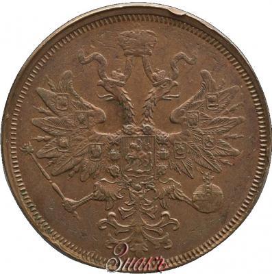 Монета 5 копеек 1858 года Александра II (буквы «ЕМ», орел нового образца) - аверс