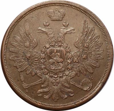 Монета 3 копейки 1859 года Александра II (буквы «ЕМ», старого образца (1849-1857)) - аверс