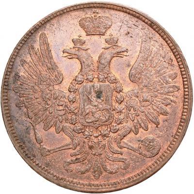 Монета 5 копеек 1859 года Александра II (буквы «ЕМ», орел 1855-1862) - аверс