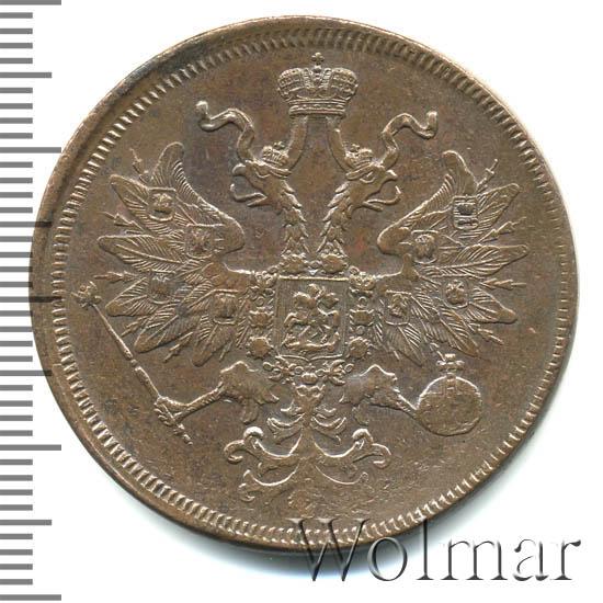 Монета 5 копеек 1861 года Александра II (буквы «ЕМ», Св. Георгий без копья) - аверс