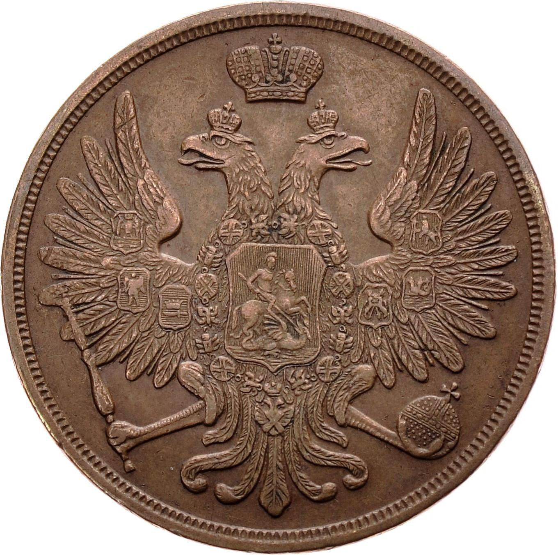 Монета 3 копейки 1858 года Александра II (буквы «ВМ») - аверс