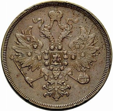 Монета 3 копейки 1860 года Александра II (буквы «ЕМ») - аверс