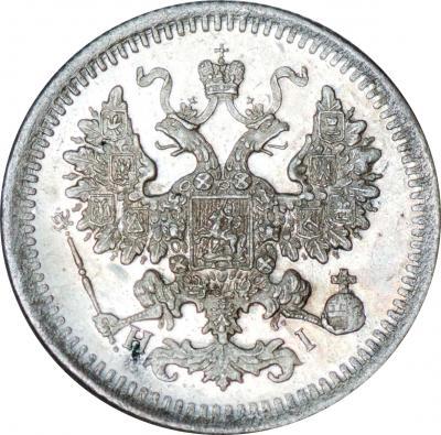 Монета 5 копеек 1877 года Александра II (буквы «СПБ-НI») - аверс