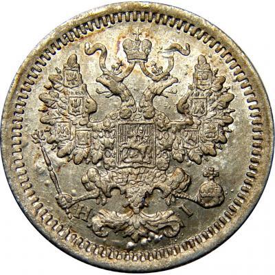 Монета 5 копеек 1878 года Александра II (буквы «СПБ-НI») - аверс