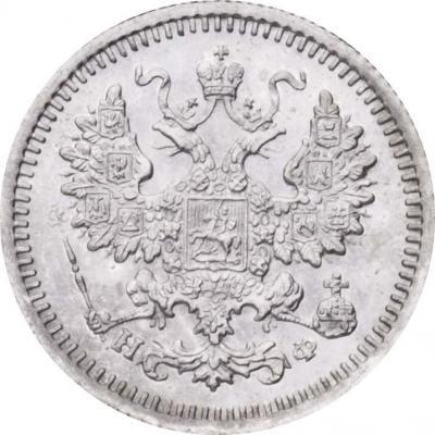 Монета 5 копеек 1878 года Александра II (буквы «СПБ-НФ») - аверс