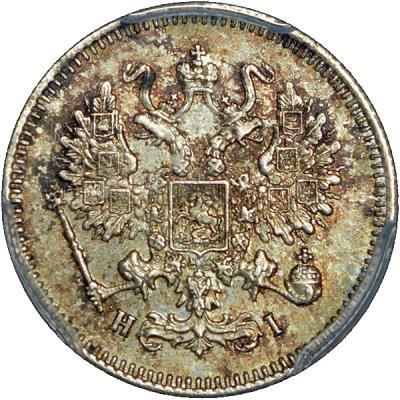 Монета 10 копеек 1870 года Александра II (буквы «СПБ-НI») - аверс