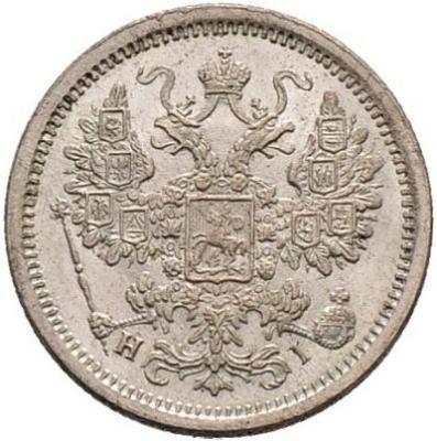 Монета 15 копеек 1876 года Александра II (буквы «СПБ-НI») - аверс