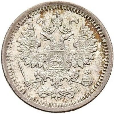 Монета 5 копеек 1873 года Александра II (буквы «СПБ-НI») - аверс