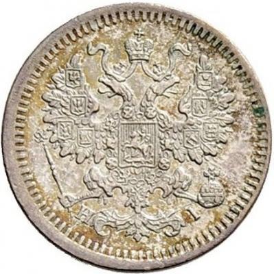 Монета 5 копеек 1874 года Александра II (буквы «СПБ-НI») - аверс