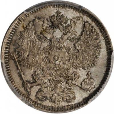Монета 20 копеек 1861 года Александра II (буквы «СПБ», гурт точечный) - аверс