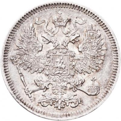 Монета 20 копеек 1861 года Александра II (буквы «СПБ») - аверс