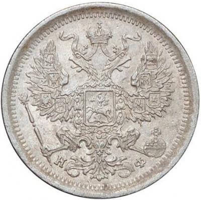 Монета 20 копеек 1881 года Александра II (буквы «СПБ-НФ») - аверс