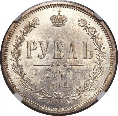 Монета 1 рубль 1871 года Александра II (буквы «СПБ-НI») - реверс