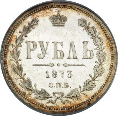 Монета 1 рубль 1873 года Александра II (буквы «СПБ-НI») - реверс
