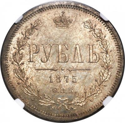 Монета 1 рубль 1875 года Александра II (буквы «СПБ-НI») - реверс
