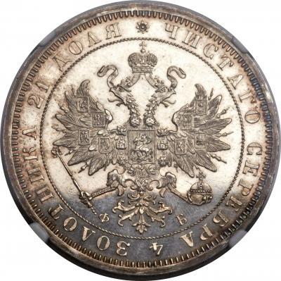 Монета 1 рубль 1859 года Александра II (буквы «СПБ-ФБ») - аверс