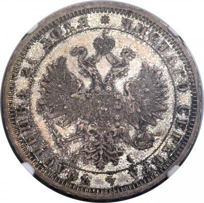 Монета 1 рубль 1868 года Александра II (буквы «СПБ-НI») - аверс