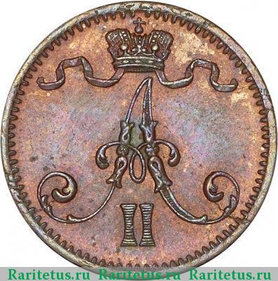 Монета 1 пенни 1875 года для Финляндии (Александра II) - аверс