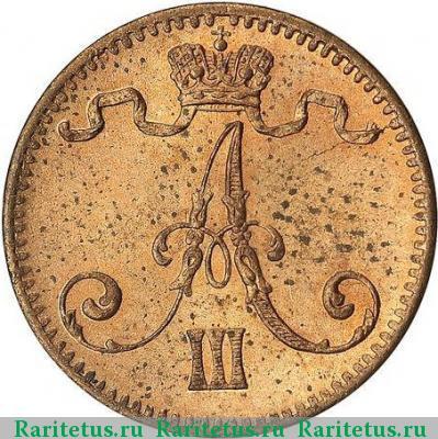 Монета 1 пенни 1883 года для Финляндии (Александра III) - аверс