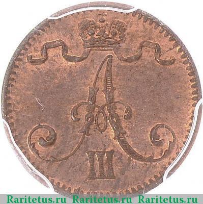 Монета 1 пенни 1884 года для Финляндии (Александра III) - аверс