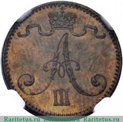 Монета 1 пенни 1893 года для Финляндии (Александра III) - аверс