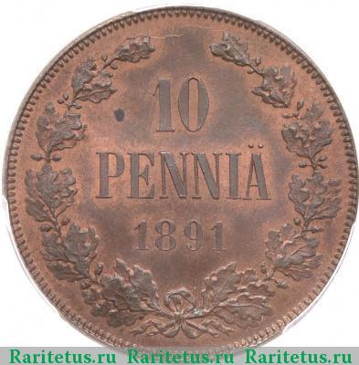 Монета 10 пенни 1891 года для Финляндии (Александра III) - реверс