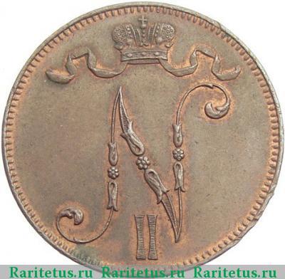 Монета 5 пенни 1912 года для Финляндии (Николая II) - аверс