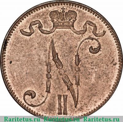 Монета 5 пенни 1916 года для Финляндии (Николая II) - аверс
