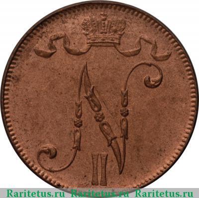 Монета 5 пенни 1917 года для Финляндии (Николая II) - аверс