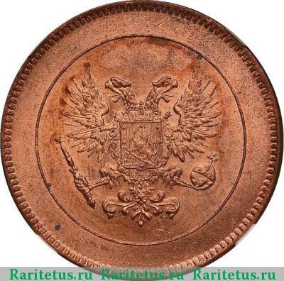 Монета 5 пенни 1917 года для Финляндии (Николая II, с гербовым орлом) - аверс