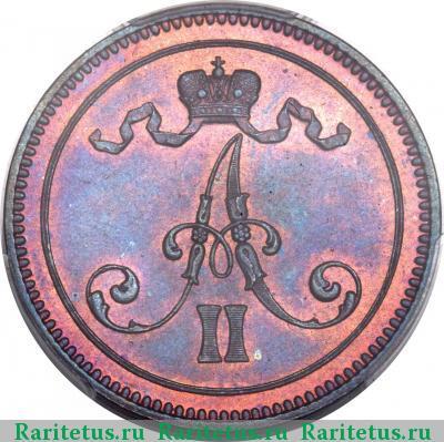 Монета 10 пенни 1865 года для Финляндии (Александра II) - аверс