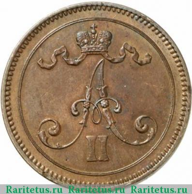 Монета 10 пенни 1866 года для Финляндии (Александра II) - аверс