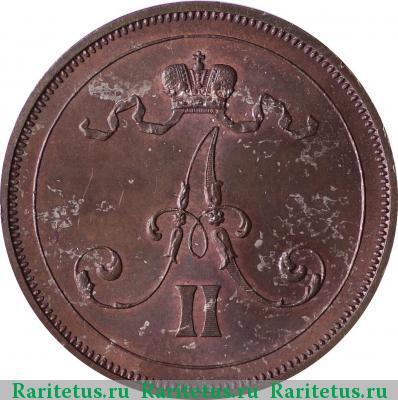 Монета 10 пенни 1876 года для Финляндии (Александра II) - аверс