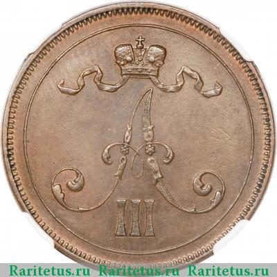 Монета 10 пенни 1889 года для Финляндии (Александра III) - аверс