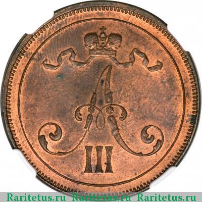 Монета 10 пенни 1890 года для Финляндии (Александра III, медь) - аверс