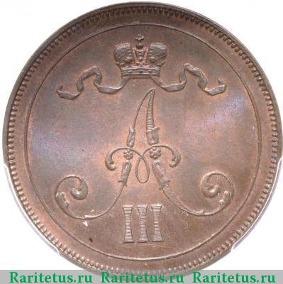 Монета 10 пенни 1891 года для Финляндии (Александра III) - аверс