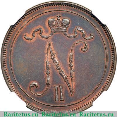 Монета 10 пенни 1895 года для Финляндии (Николая II) - аверс