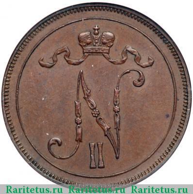 Монета 10 пенни 1896 года для Финляндии (Николая II) - аверс