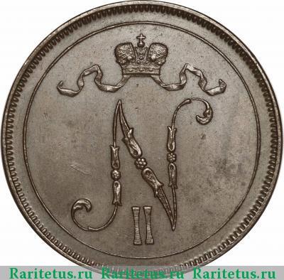 Монета 10 пенни 1897 года для Финляндии (Николая II) - аверс