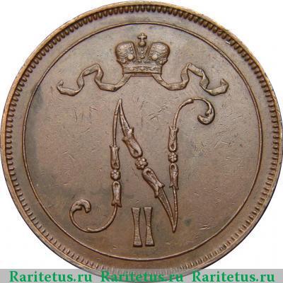 Монета 10 пенни 1898 года для Финляндии (Николая II) - аверс